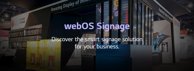 Banner to drive to introduction page of webOS Signage on the mobile.